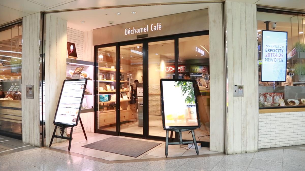 Béchamel Café