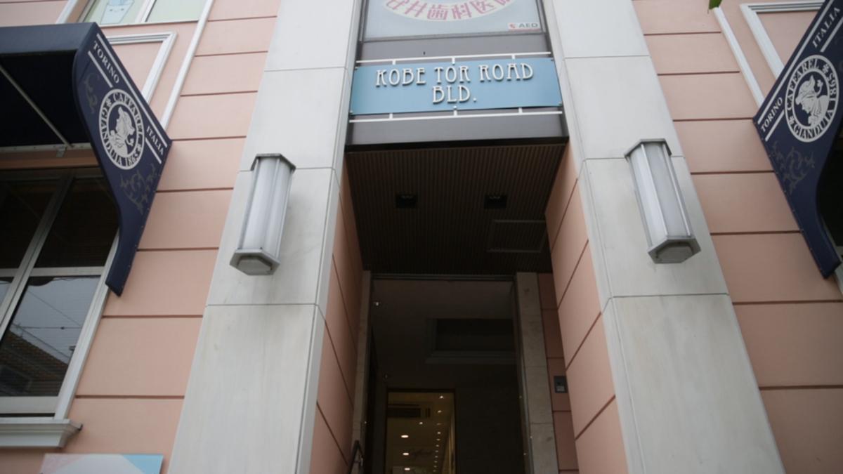 カファレル 神戸北野本店