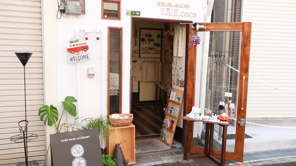 atelier&gallery kaju_0808
