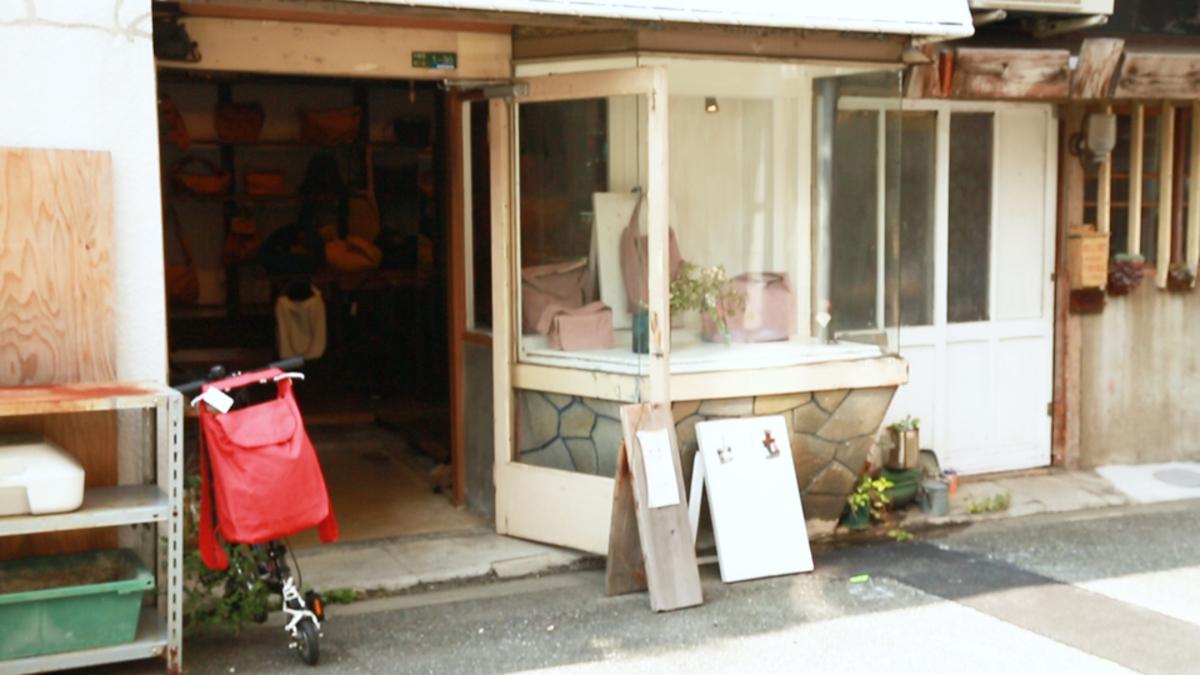 Ichimaruni 本店