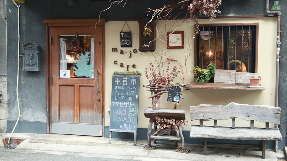 majo cafe