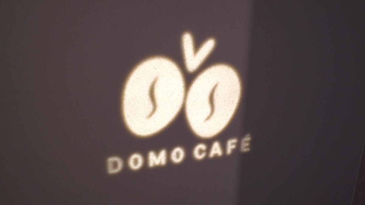 DOME CAFÉ