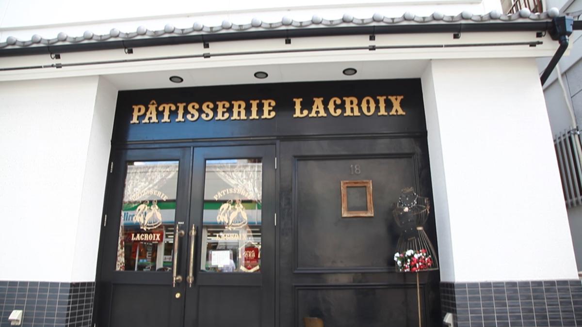 PATISSERIE LACROIX