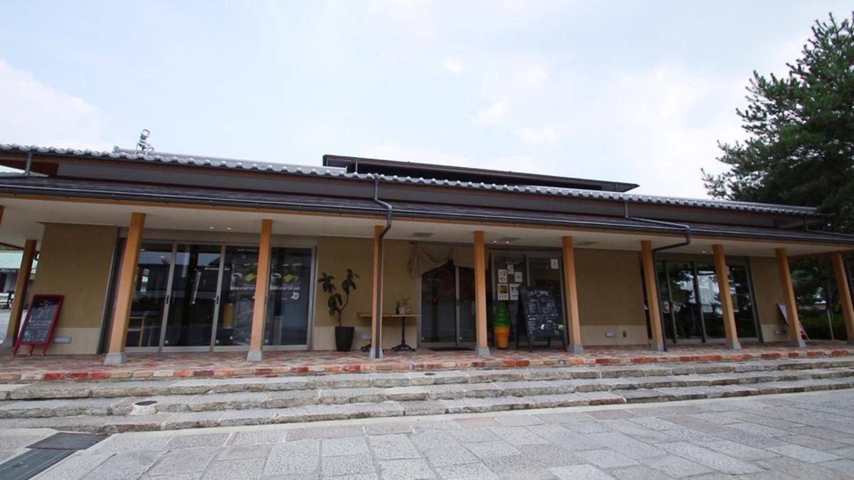 スロージェットコーヒー高台寺