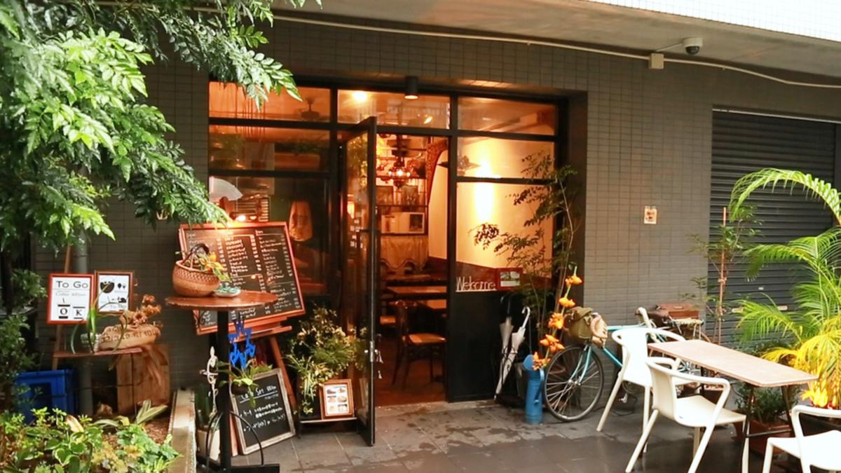 coffee shop WARARA