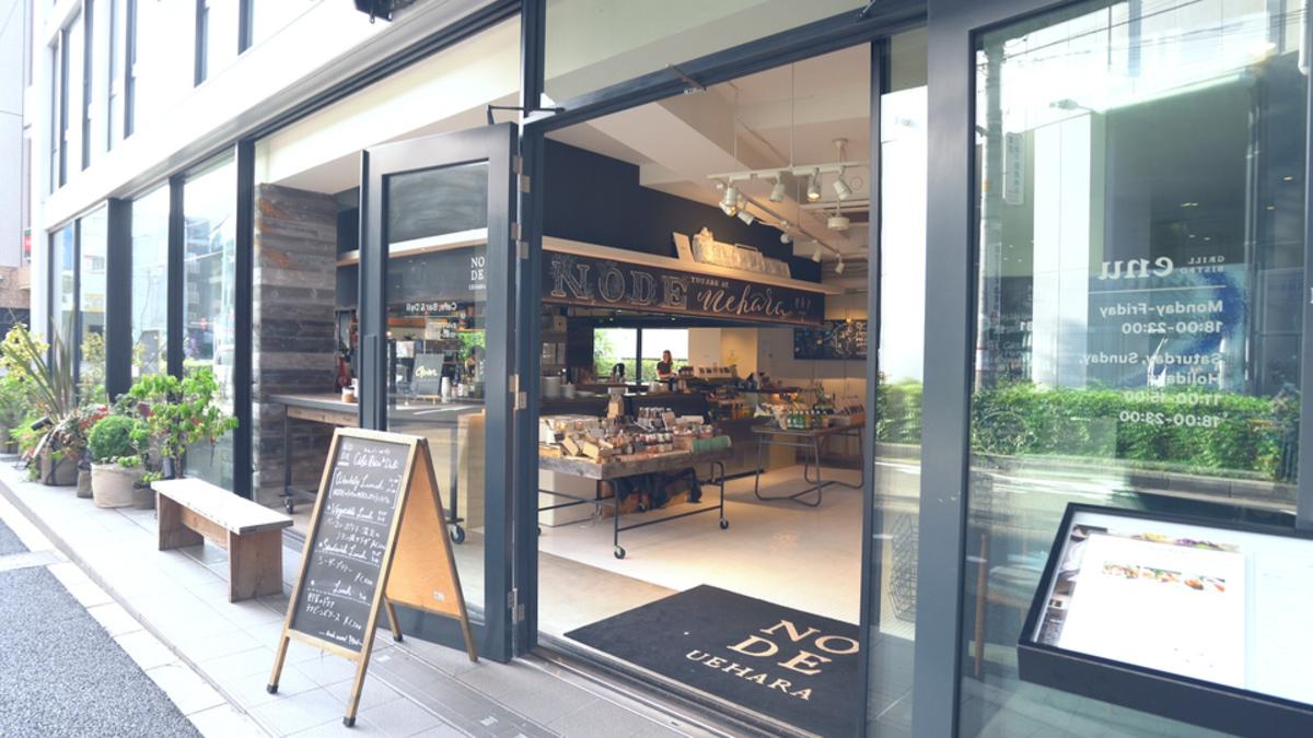 Cafe Bar&Deli