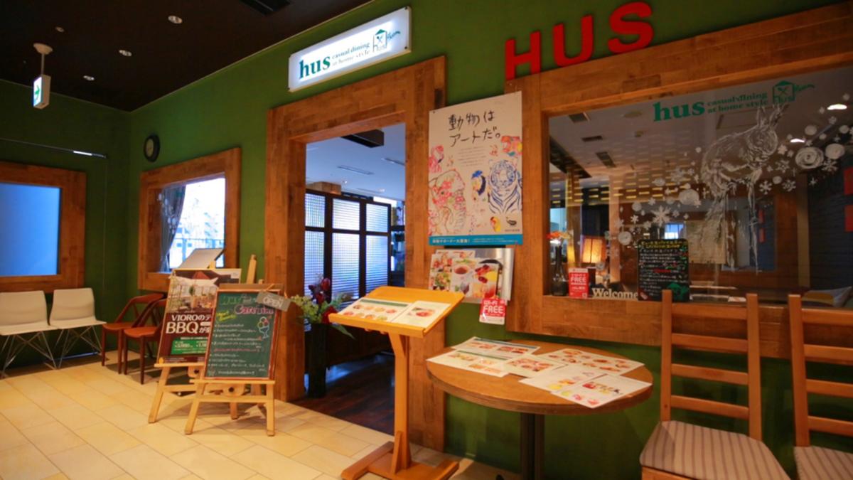 hus VIORO店
