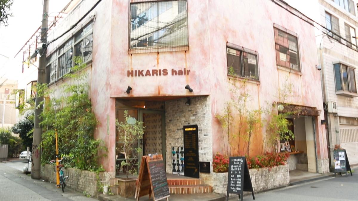 HIKARIS hair NAKAZAKI