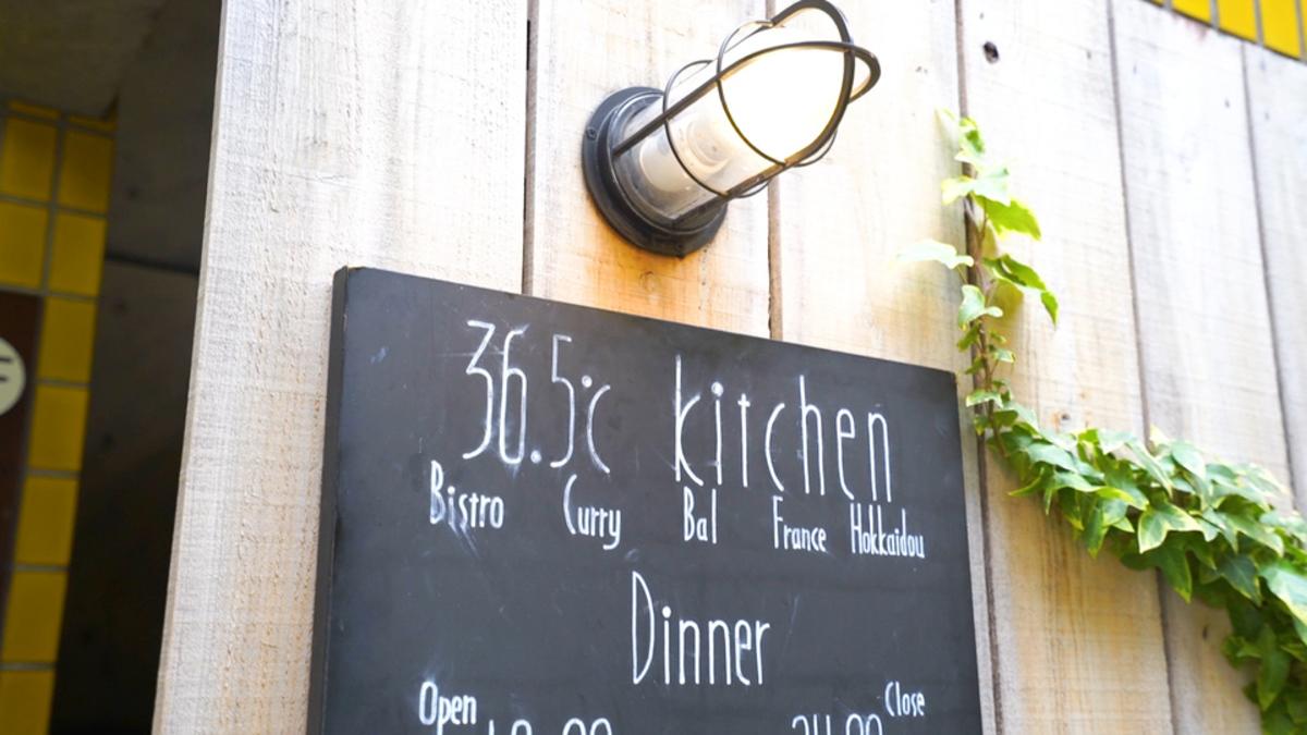 36.5℃ kitchen