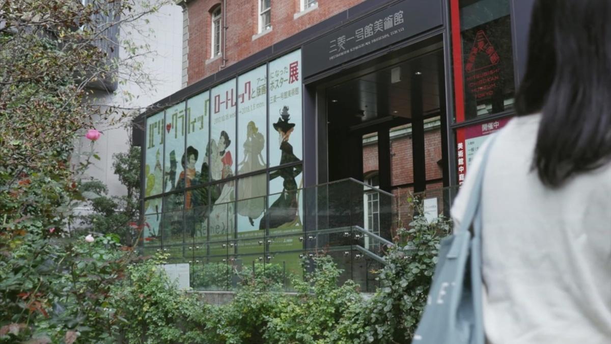 パリ グラフィック ロートレックとアートになった版画・ポスター展