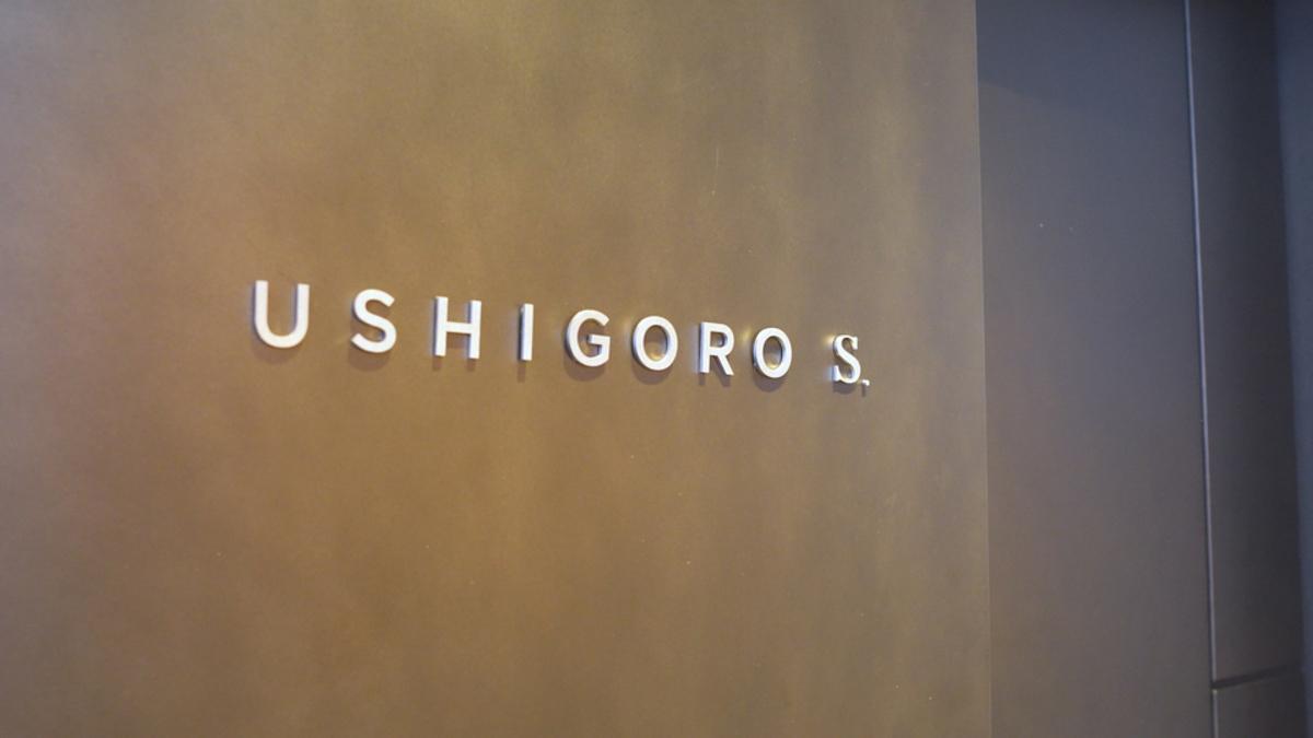 USHIGORO S