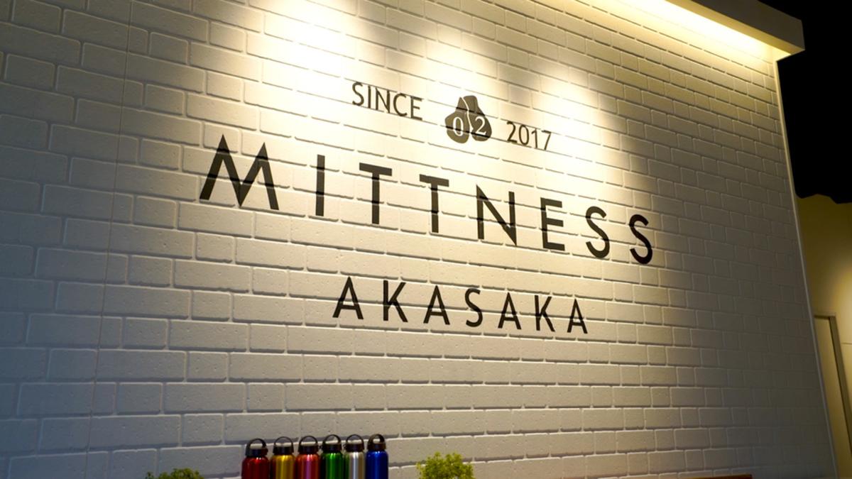 ミットネス赤坂店