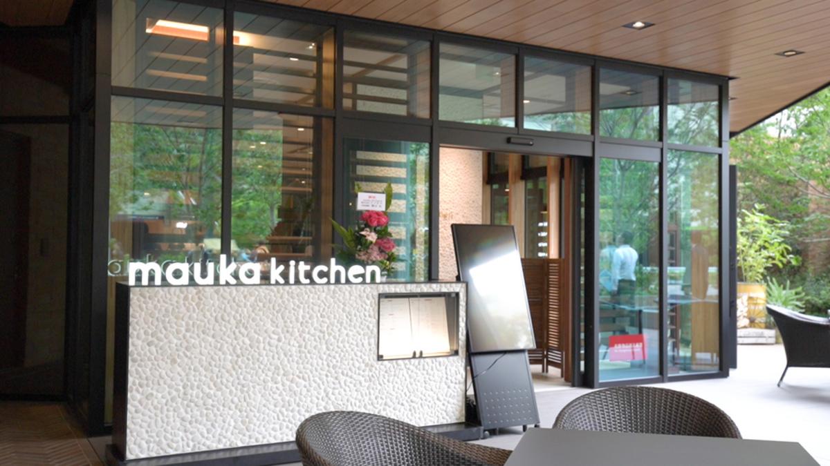 mauka kitchen