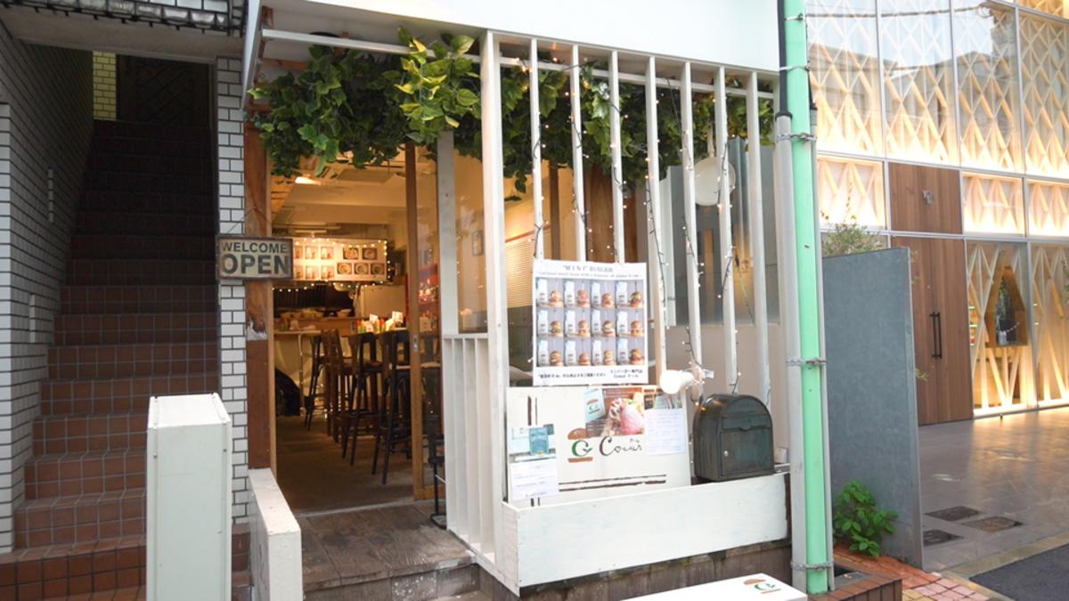 【閉店】ミニハンバーガー専門店 Coeur