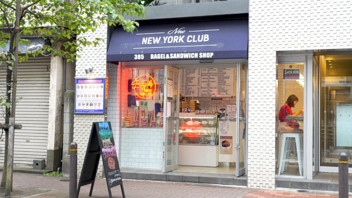 NEW NEW YORK CLUB BAGEL & SANDWICH SHOP