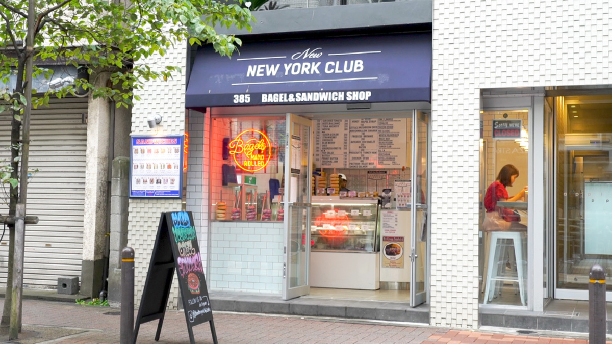 NEW NEW YORK CLUB BAGEL & SANDWICH SHOP