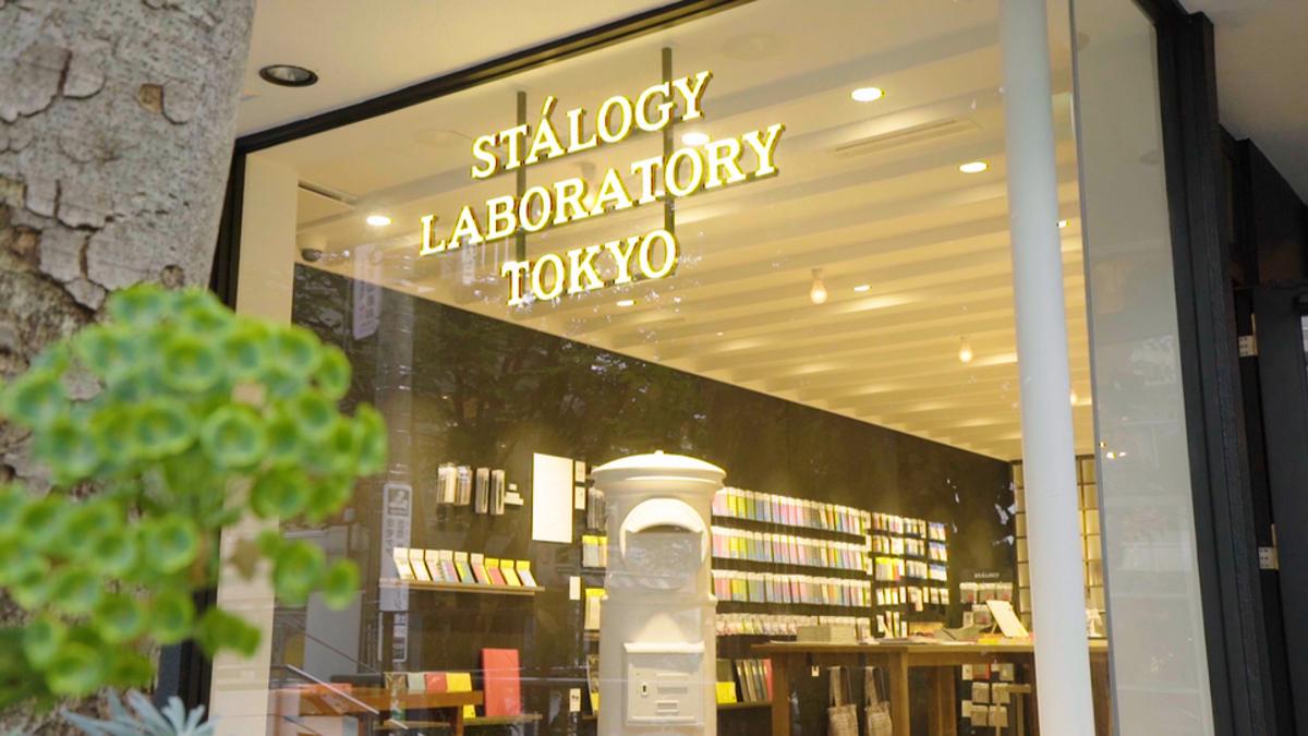 STÁLOGY LABORATORY TOKYO