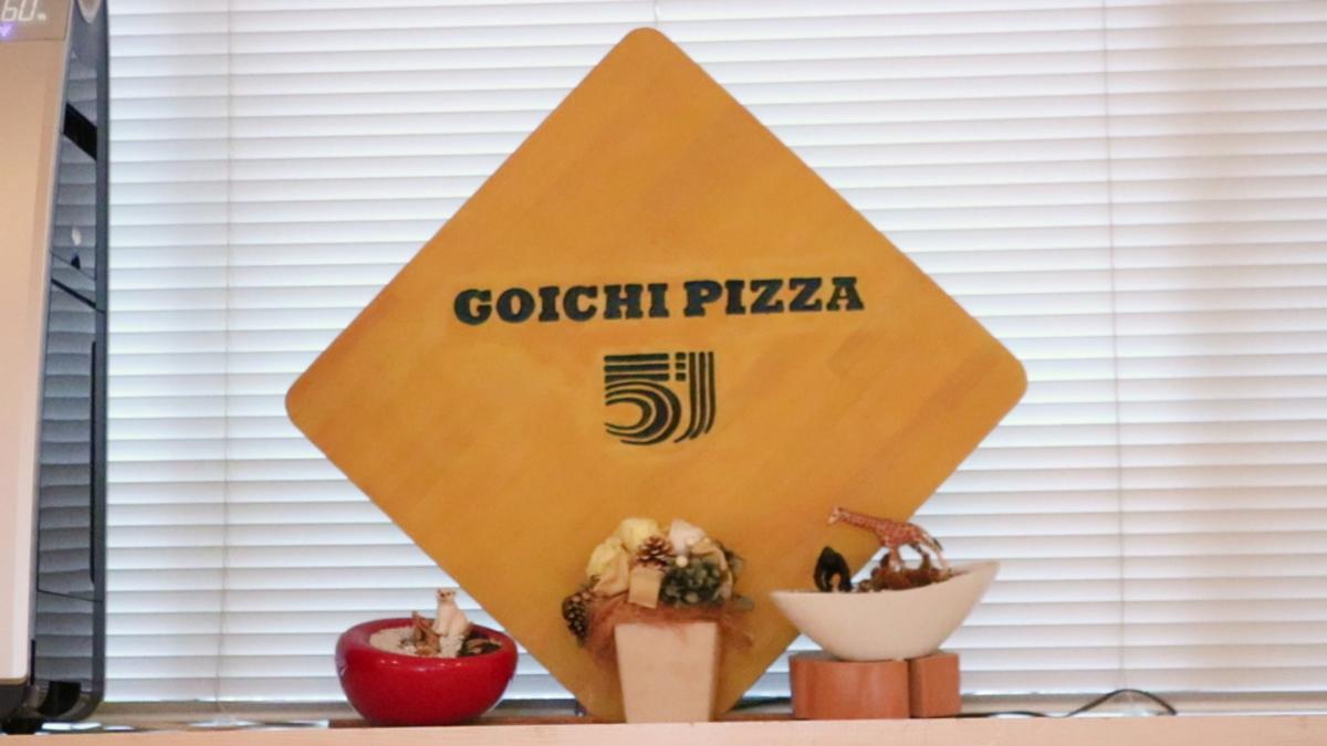 GOICHI PIZZA