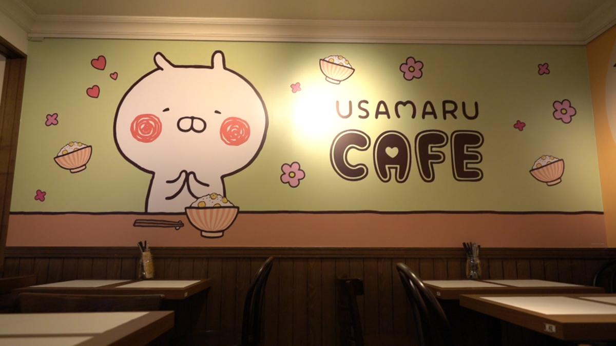 うさまるカフェ-秋の収穫祭-