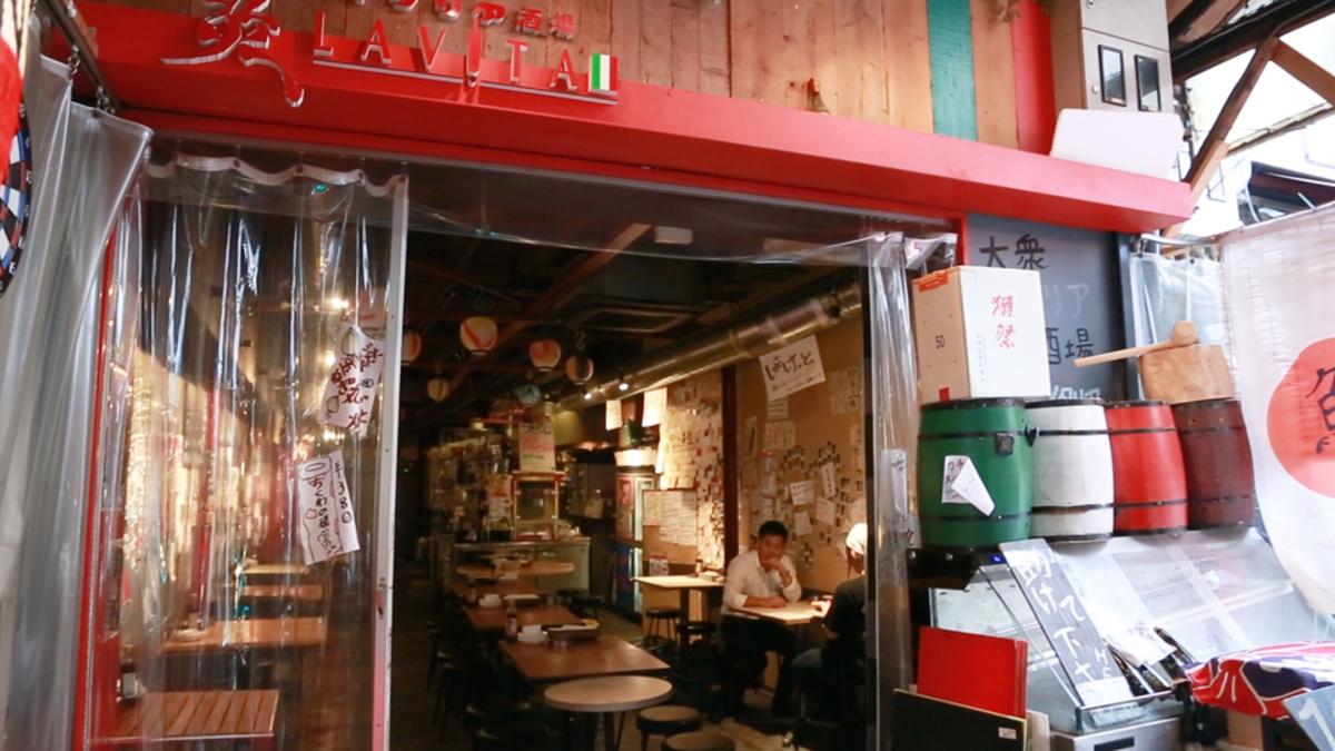 イタリア酒場 炎LAVITA