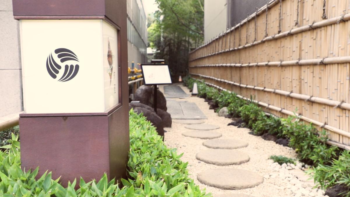 泉岳寺門前紋屋