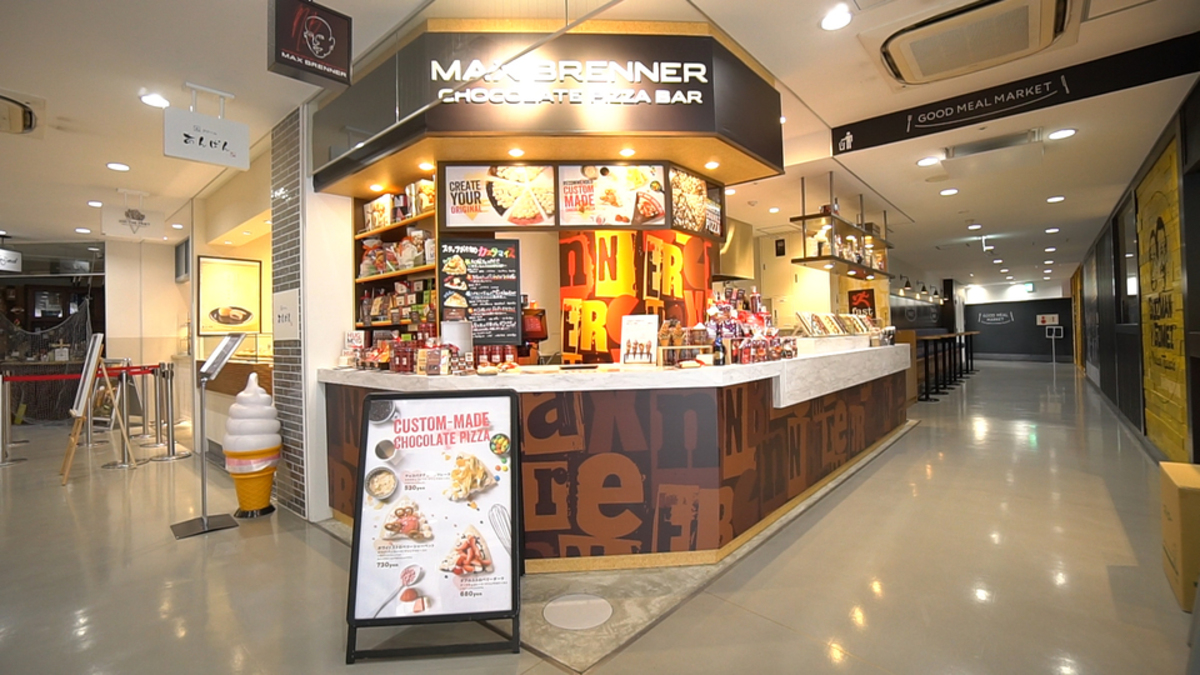 Max Brenner Chocolate Pizza Bar ラフォーレ原宿店