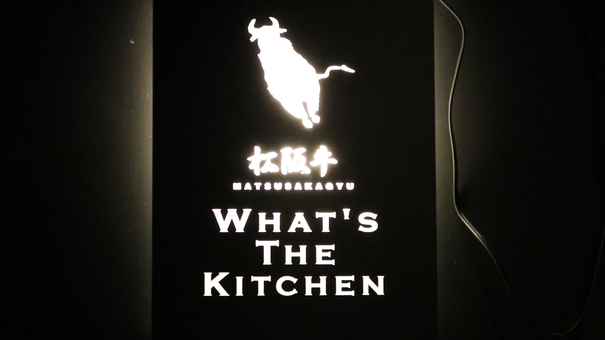 WHAT'S THE KITCHEN