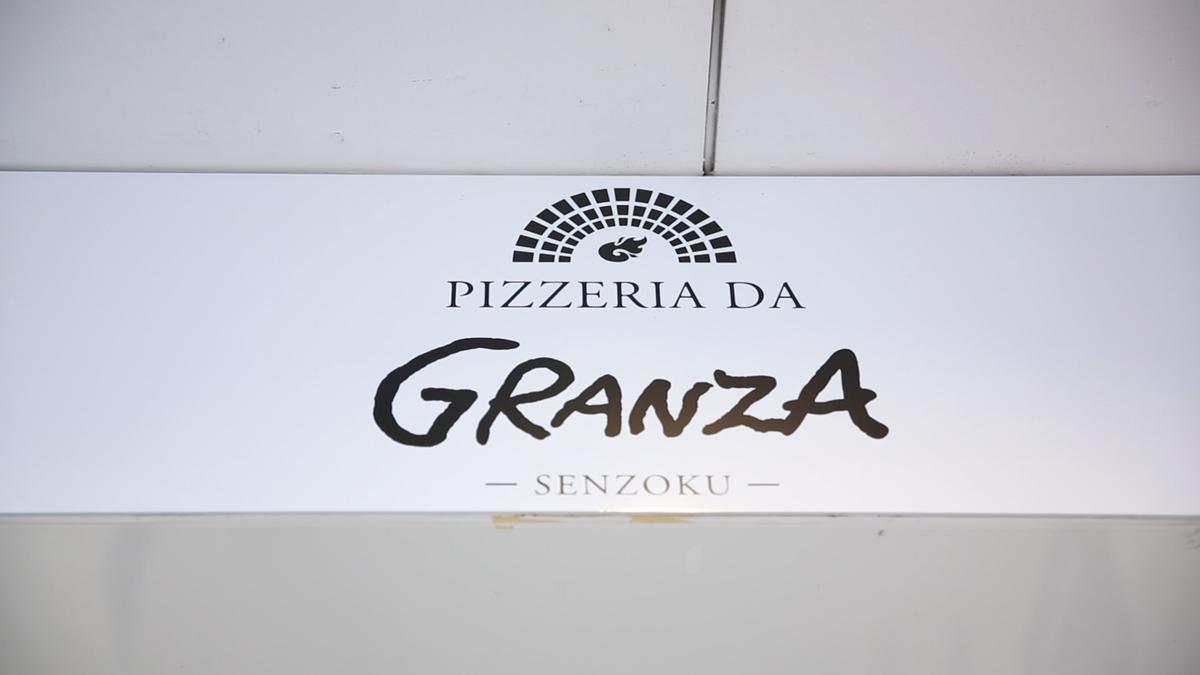 PIZZERIA DA GRANZA