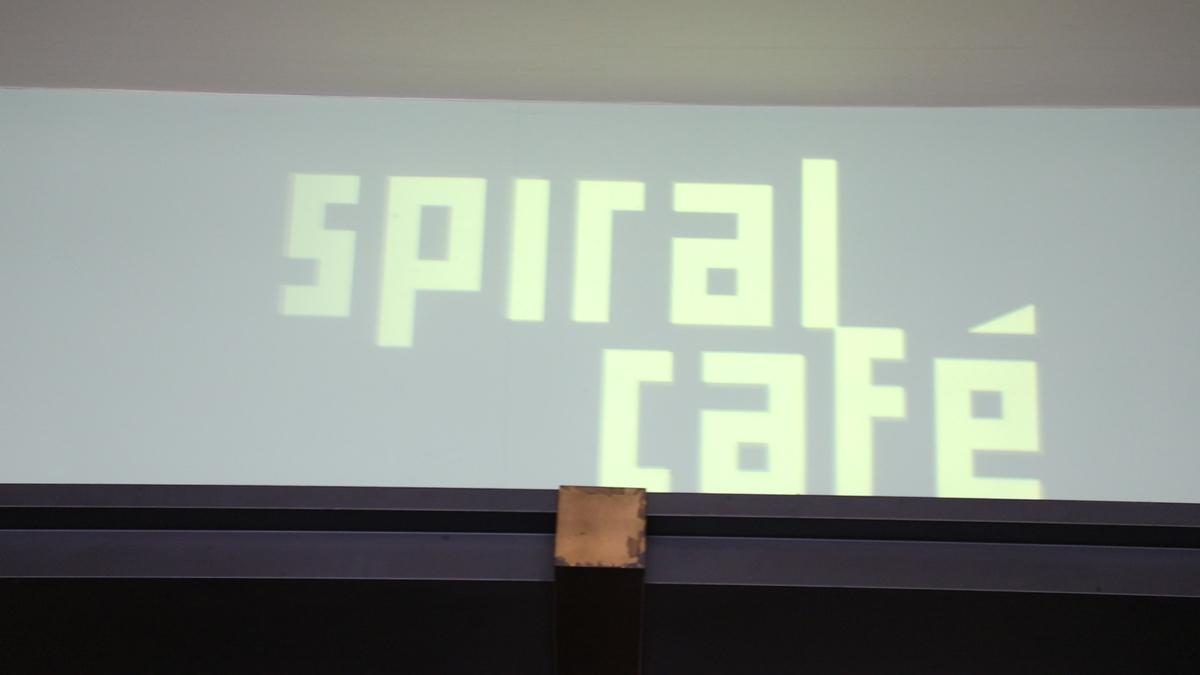 Spiral Café