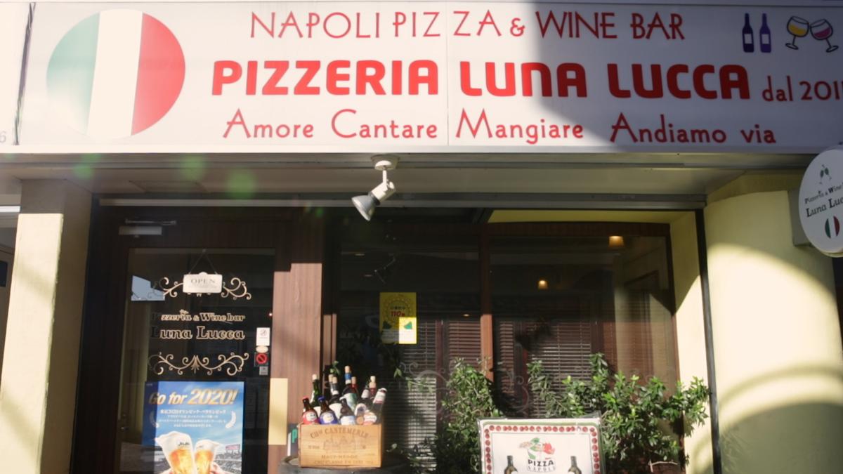 Pizzeria & Wine Bar Luna Lucca