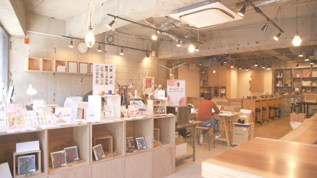 Makers' Base Tokyo