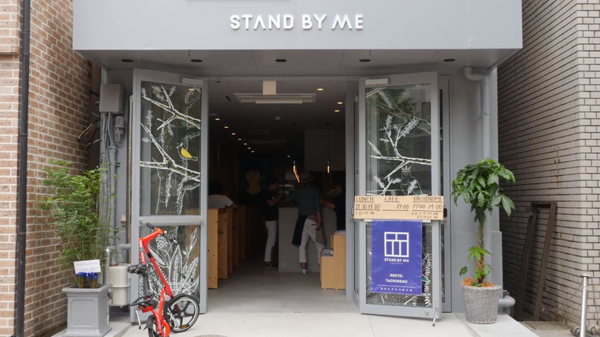STAND BY ME(宿泊編)