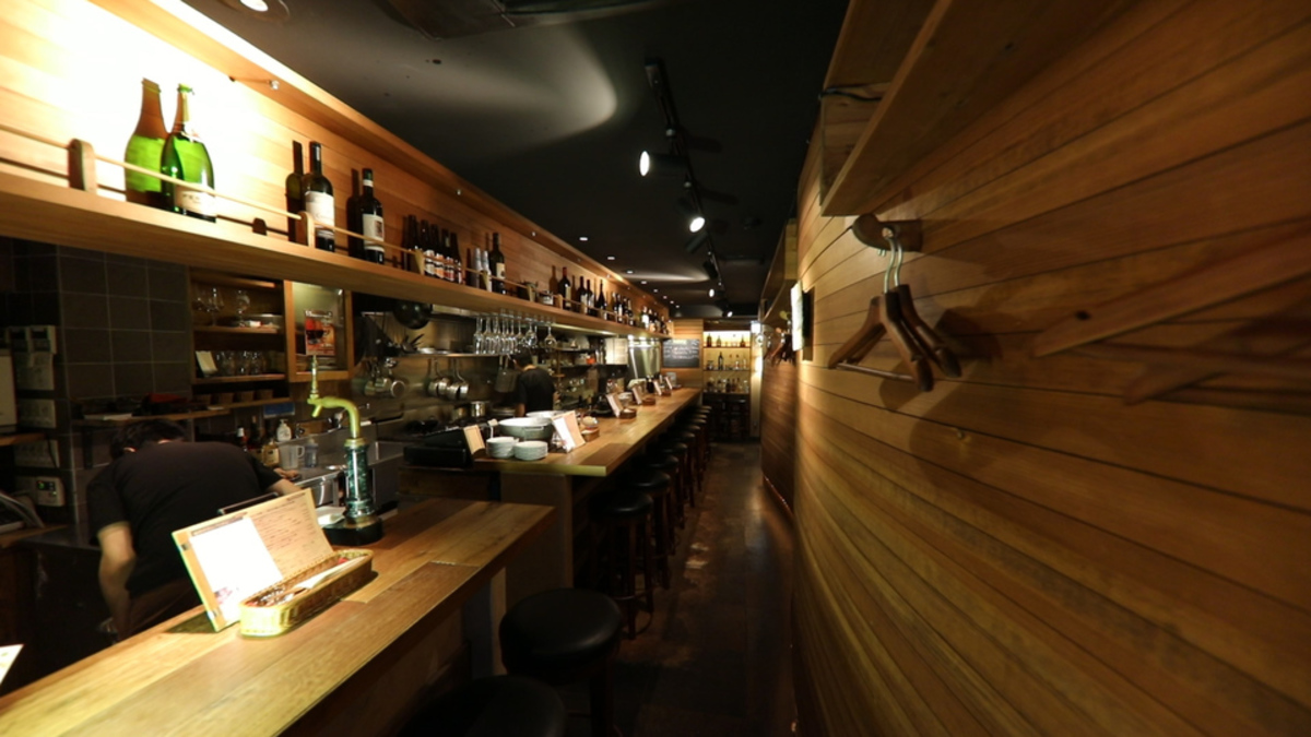 Bar Caiotto