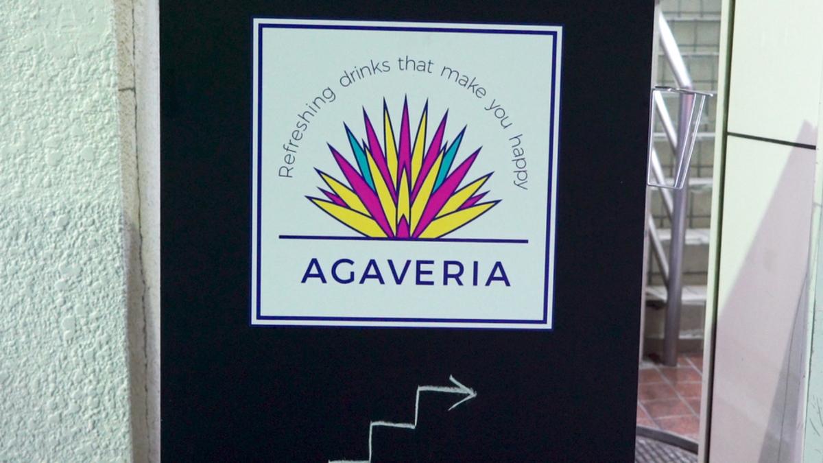 AGABERIA