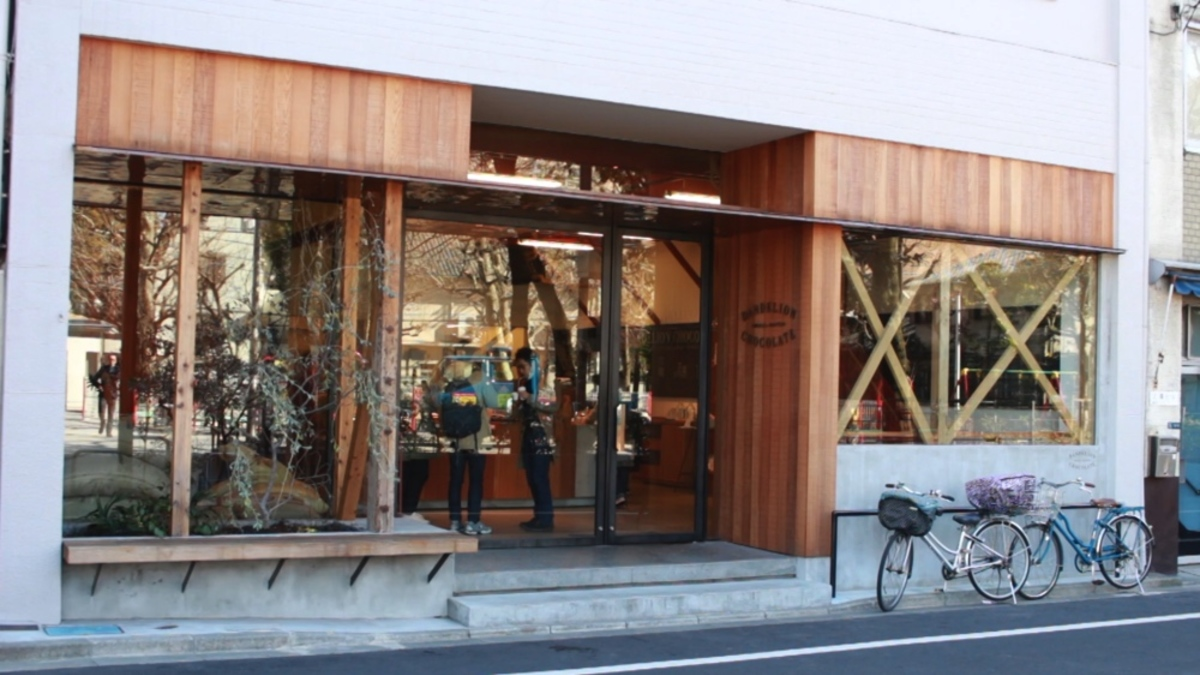 Dandelion Chocolate Factory & Cafe 藏前