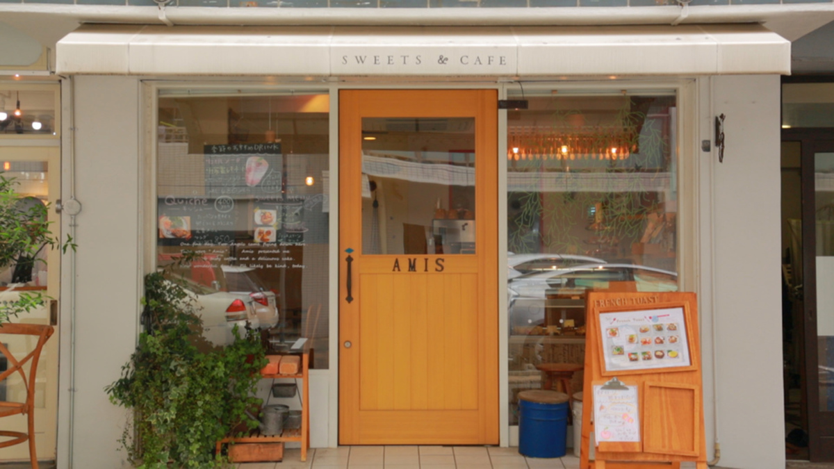 SWEETS & CAFE Amis