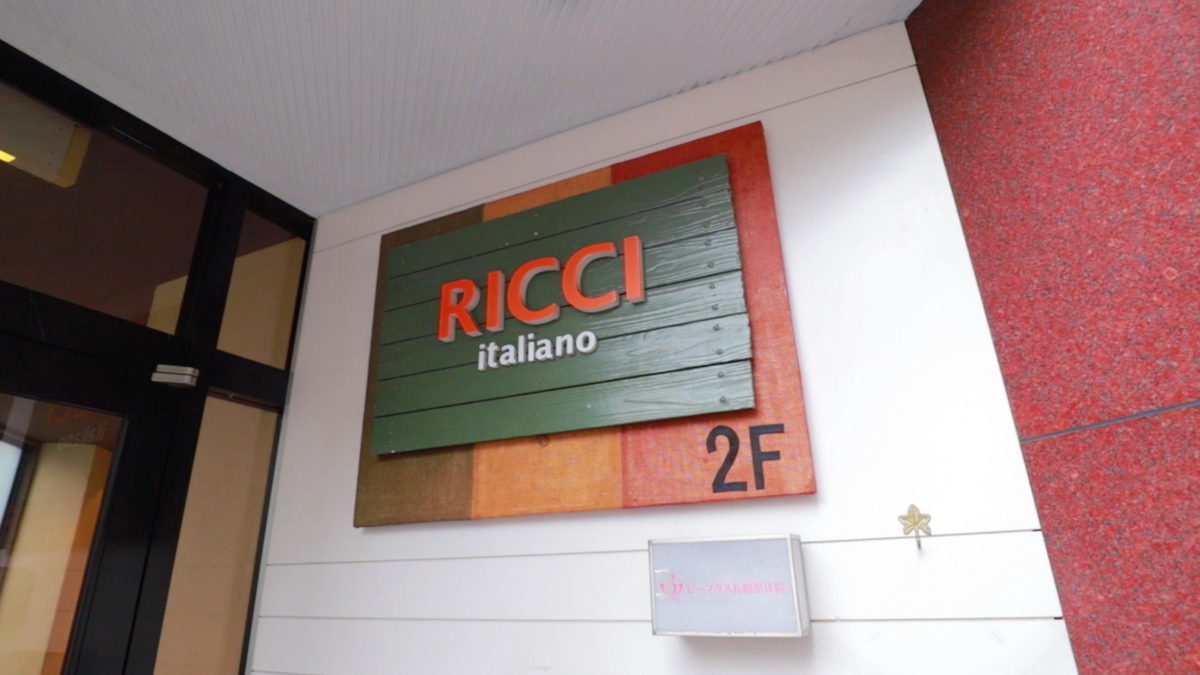 RICCI cucina ITALIANA