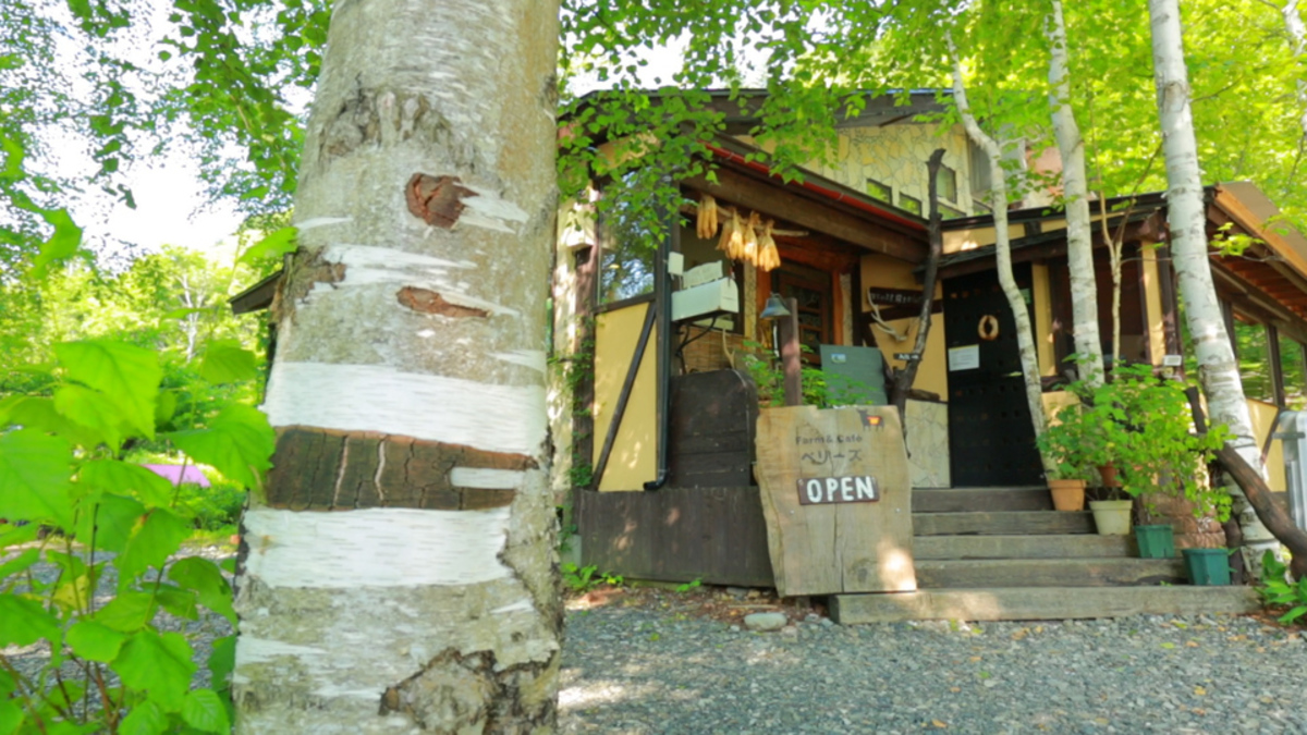 Farm&Cafe ベリーズ
