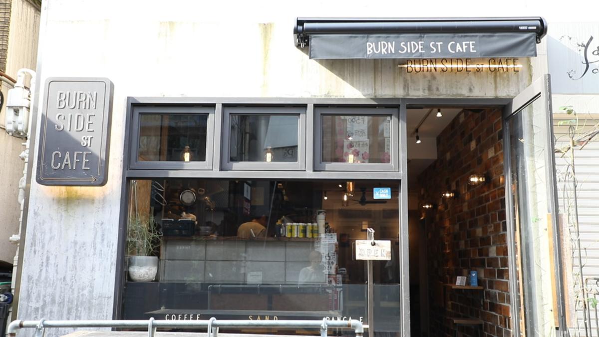 BURN SIDE ST CAFE