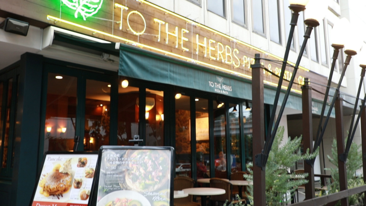TO THE HERBS 外苑本店
