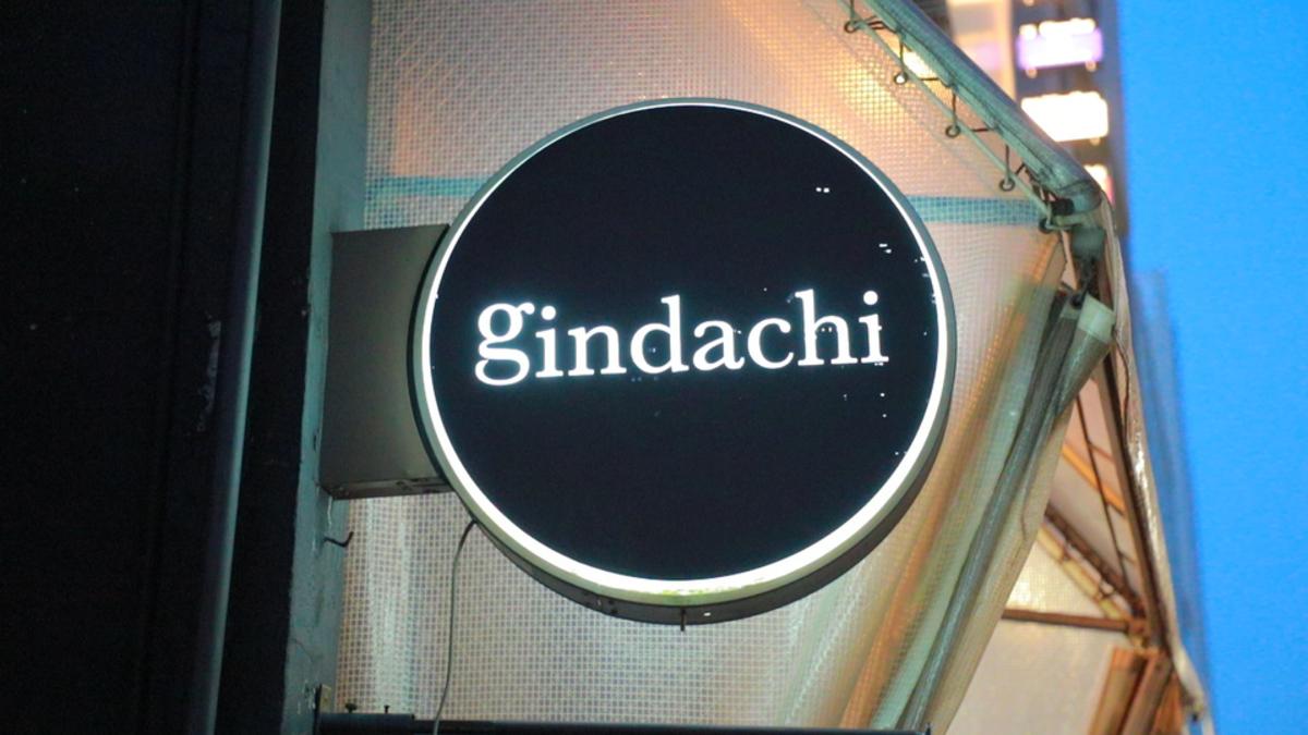 gindachi
