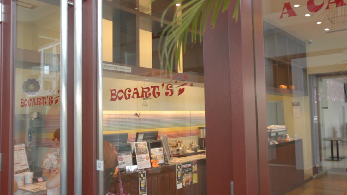BOGART'S CAFE