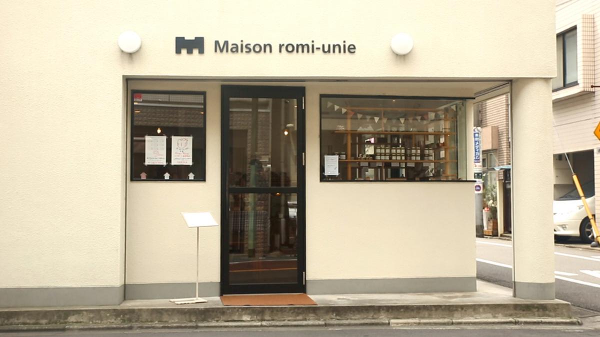 Maison romi-unie