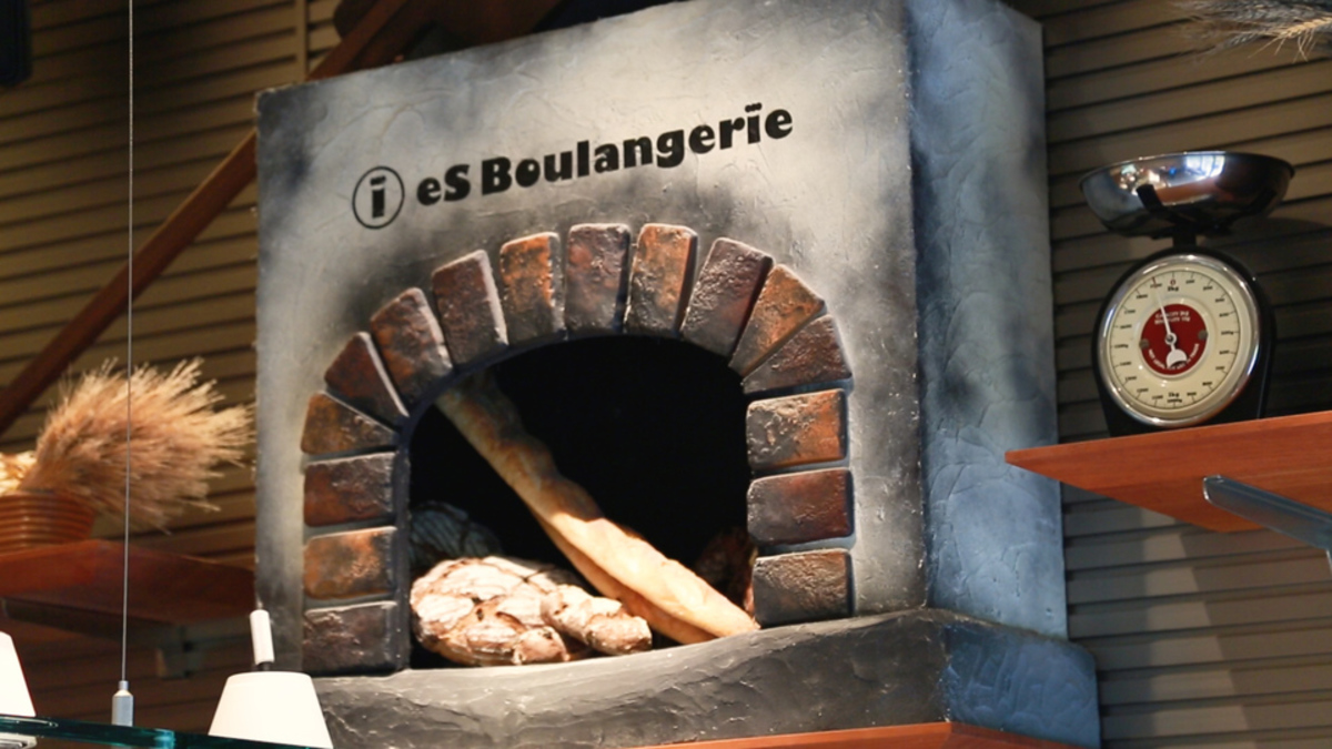 eS Boulangerie