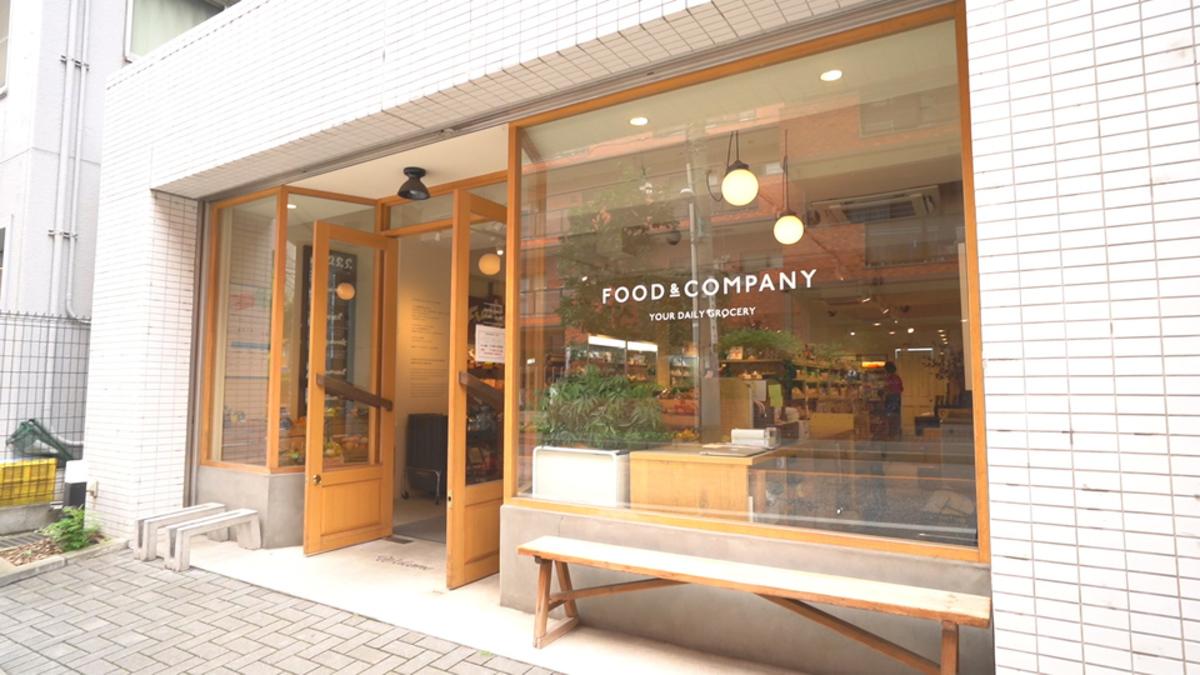 「FOOD & COMPANY(東京都目黒区鷹番3-14-15)」の画像検索結果