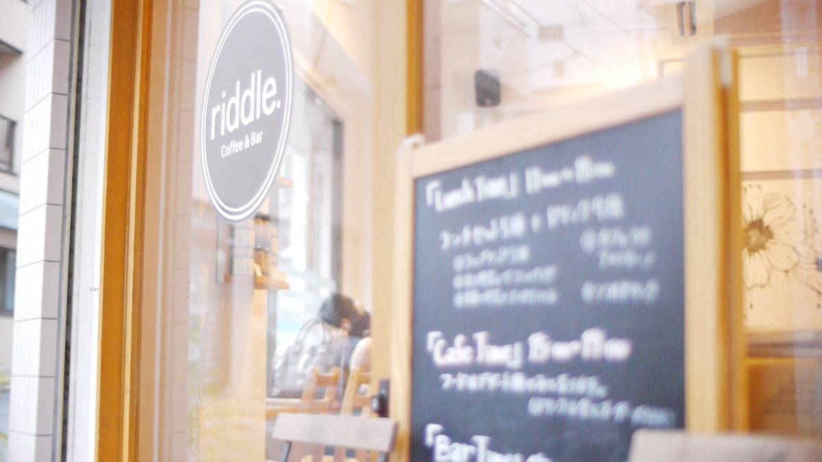 riddle.Coffee&Bar