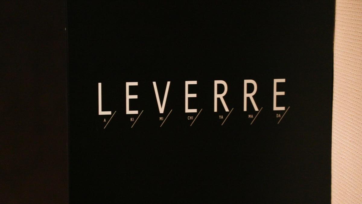 LEVERRE