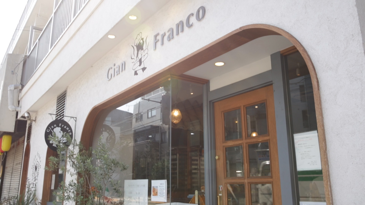 ジャン フランコ
