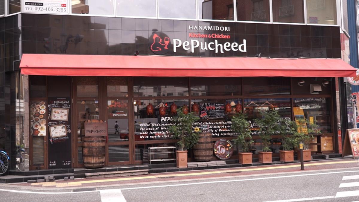 kitchen&chicken Pepucheed