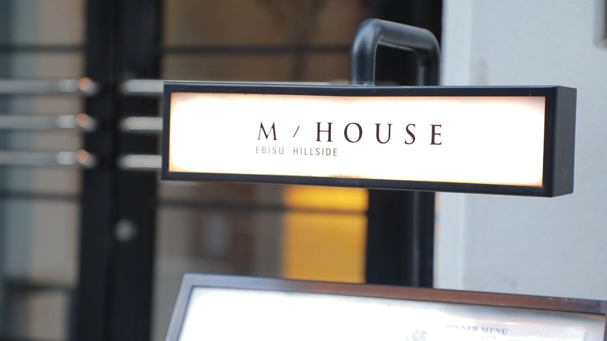 M/HOUSE EBISUHILLSIDE